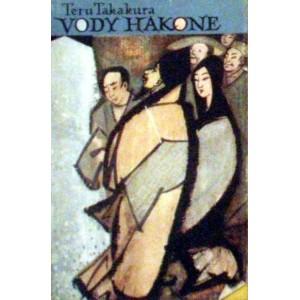 Takakura Teku: Vody Hakone